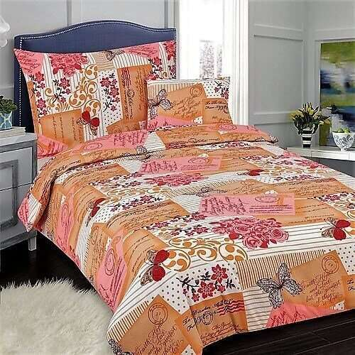 7 részes pamut ágynemű krém színben
