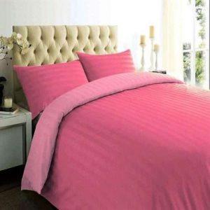Pamut Zsakard szatén dupla árnyalat pink színben